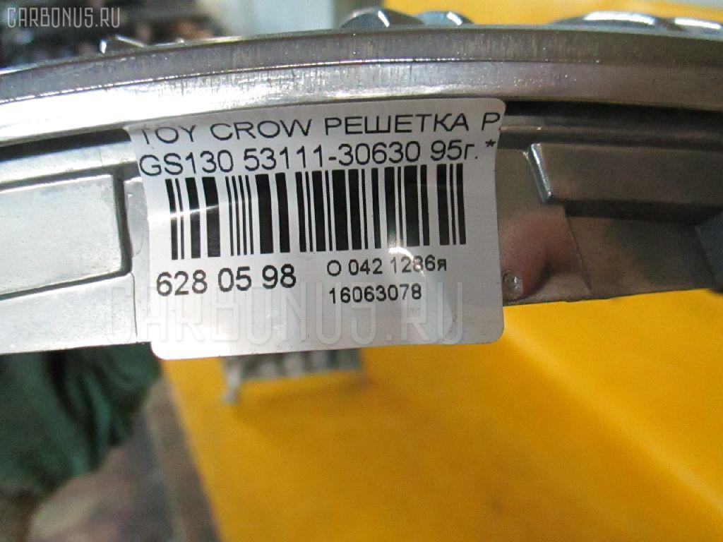 Решетка радиатора TOYOTA CROWN GS130 Фото 3