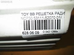 Решетка радиатора Toyota Bb NCP30 Фото 4