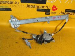 Стеклоподъемный механизм Nissan Cefiro A33 Фото 1