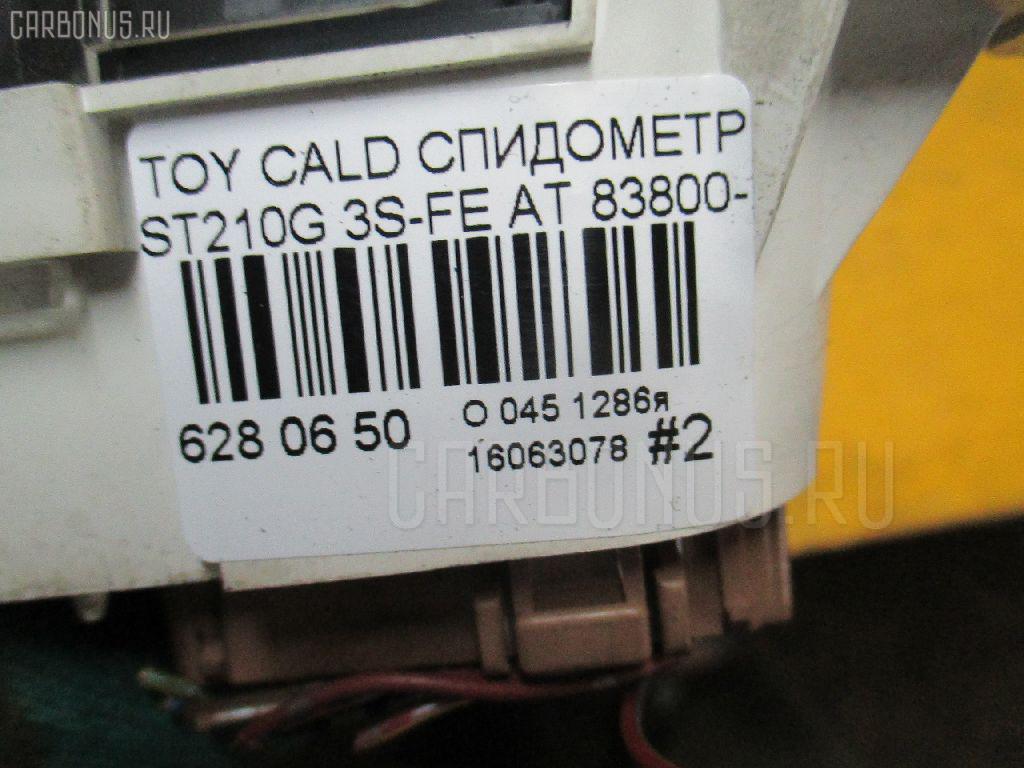 Спидометр TOYOTA CALDINA ST210G 3S-FE Фото 5