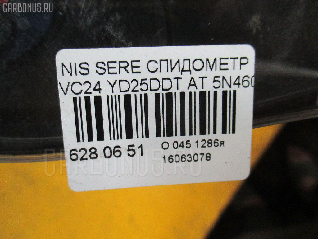 Спидометр NISSAN SERENA VC24 YD25DDTI Фото 3