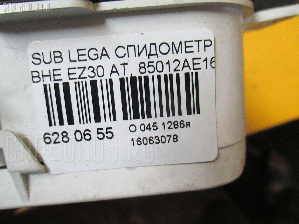 Спидометр SUBARU LEGACY LANCASTER BHE EZ30 Фото 3