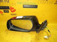 Зеркало двери боковой Nissan Cedric MY34 Фото 2