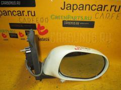 Зеркало двери боковой Nissan Cube BZ11 Фото 1