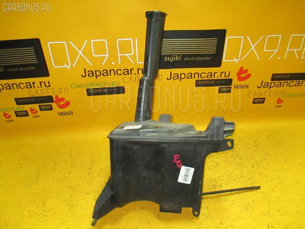 Бачок омывателя Toyota Mark ii GX110 Фото 1