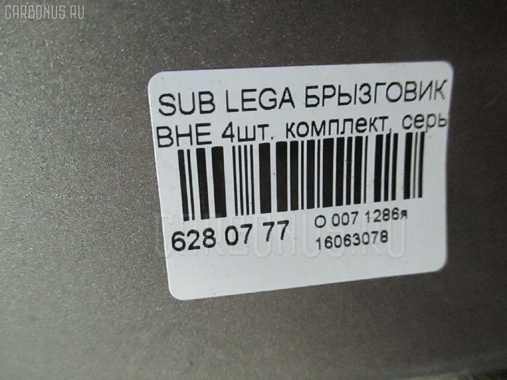 Брызговик SUBARU LEGACY LANCASTER BHE Фото 4