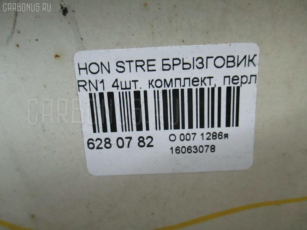 Брызговик HONDA STREAM RN1 Фото 5