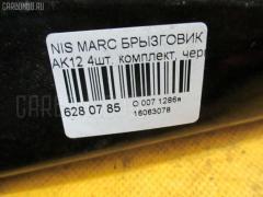 Брызговик NISSAN MARCH AK12 Фото 4