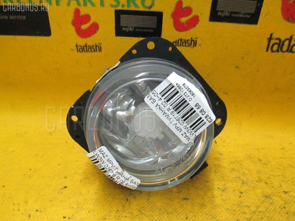 Туманка бамперная MAZDA MPV LW3W Фото 2