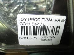 Туманка бамперная TOYOTA BREVIS JCG10 Фото 3