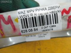 Ручка двери MAZDA MPV LW5W Фото 4