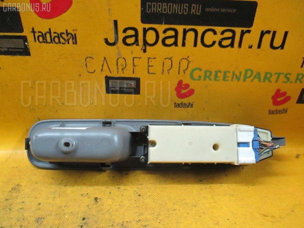 Блок упр-я стеклоподъемниками Toyota Vista ardeo SV50G Фото 1