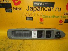 Блок упр-я стеклоподъемниками Toyota Vista ardeo SV50G Фото 2