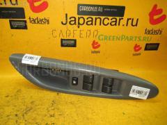 Блок упр-я стеклоподъемниками Mazda Mpv LW5W Фото 1