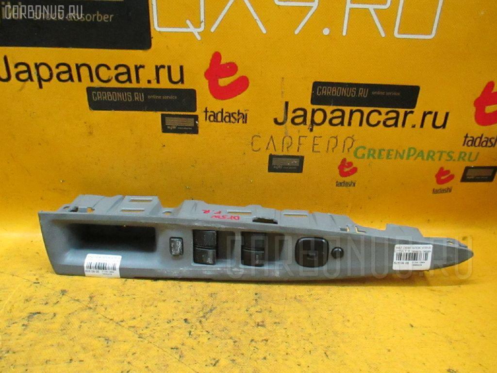 Блок упр-я стеклоподъемниками Mazda Demio DY5W Фото 1