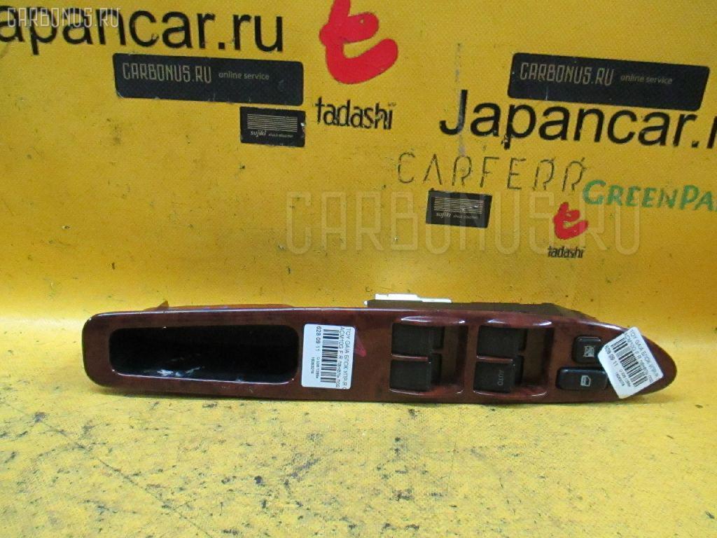 Блок упр-я стеклоподъемниками TOYOTA GAIA ACM10G Фото 1