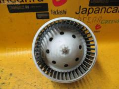 Мотор печки Nissan Cedric MY34 Фото 2