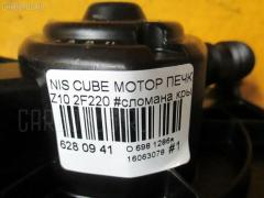 Мотор печки NISSAN CUBE Z10 Фото 4
