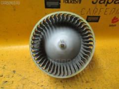 Мотор печки Mazda Demio DW3W Фото 1