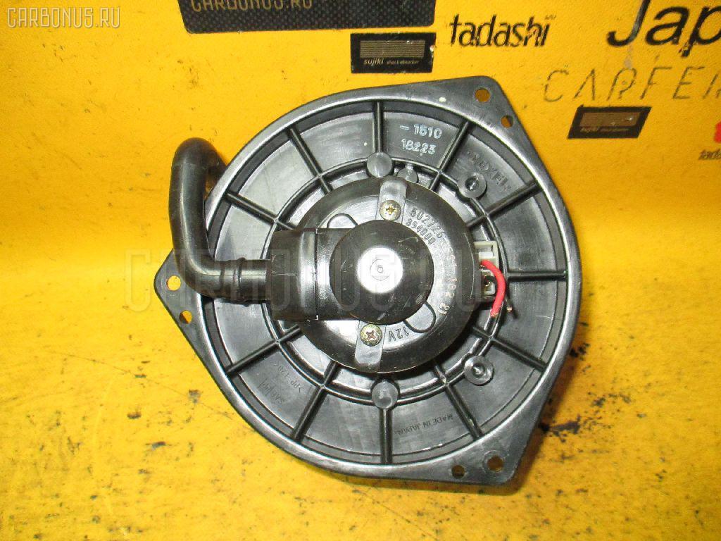 Мотор печки MITSUBISHI LANCER CEDIA CS2A. Фото 6