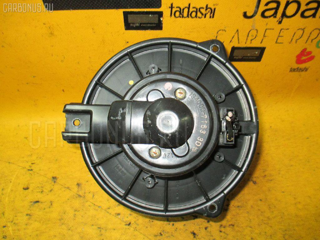 Мотор печки TOYOTA GAIA ACM10G Фото 2