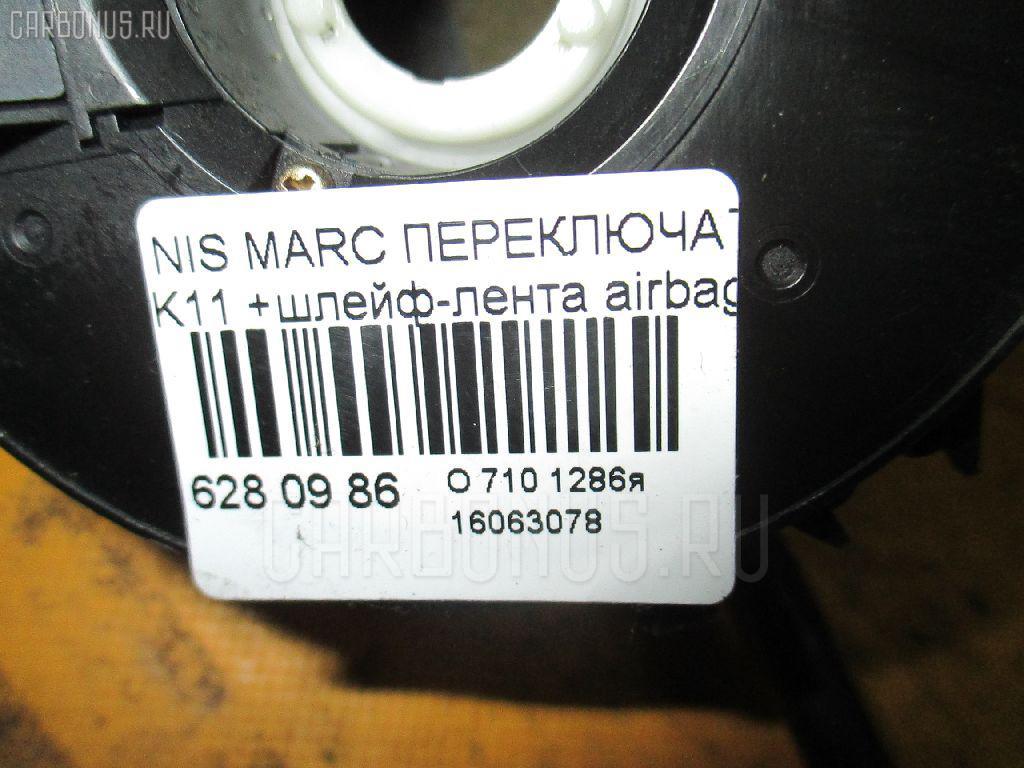 Переключатель поворотов NISSAN MARCH K11 Фото 3