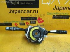 Переключатель поворотов Toyota Gaia ACM10G Фото 1