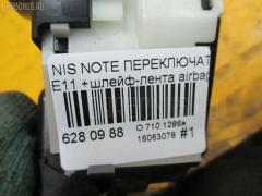 Переключатель поворотов Nissan Note E11 Фото 4