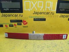 Ручка двери MAZDA DEMIO DY3W Фото 1