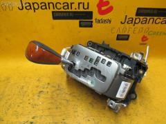 Ручка КПП Toyota Mark ii GX110 Фото 2