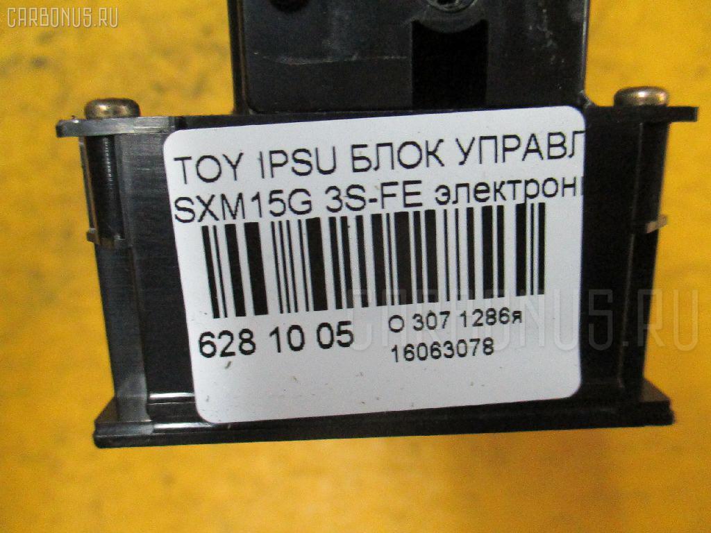 Блок управления климатконтроля TOYOTA IPSUM SXM15G 3S-FE Фото 3