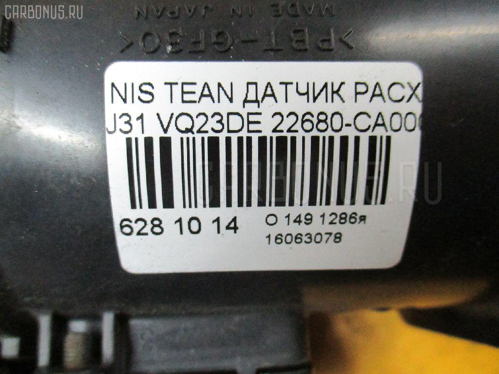Датчик расхода воздуха NISSAN TEANA J31 VQ23DE Фото 3