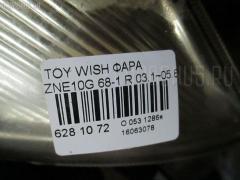 Фара Toyota Wish ZNE10G Фото 3
