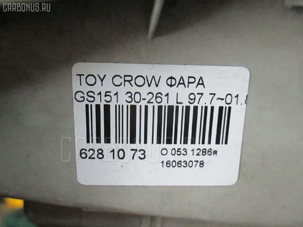 Фара TOYOTA CROWN GS151 Фото 3