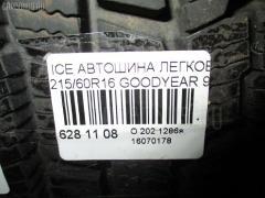 Автошина легковая зимняя ICE NAVI ZEA 215/60R16 GOODYEAR Фото 3