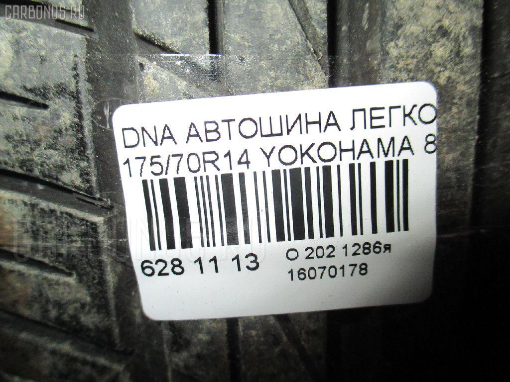 Автошина легковая летняя DNA ECOS ES300 175/70R14 YOKOHAMA Фото 3