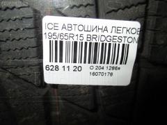 Автошина легковая зимняя ICE PARTNER 195/65R15 BRIDGESTONE Фото 3