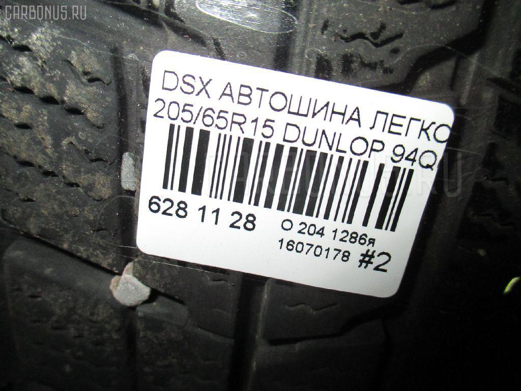 Автошина легковая зимняя DSX 205/65R15 DUNLOP Фото 3