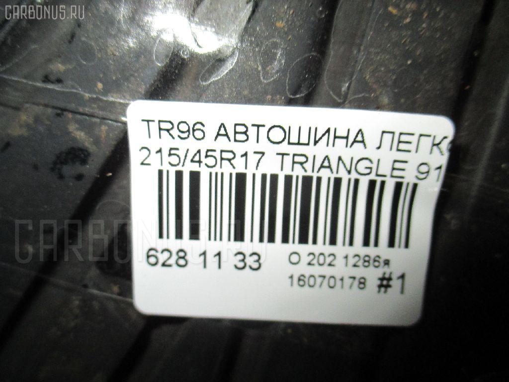 Автошина легковая летняя TR968 215/45R17 TRIANGLE Фото 3