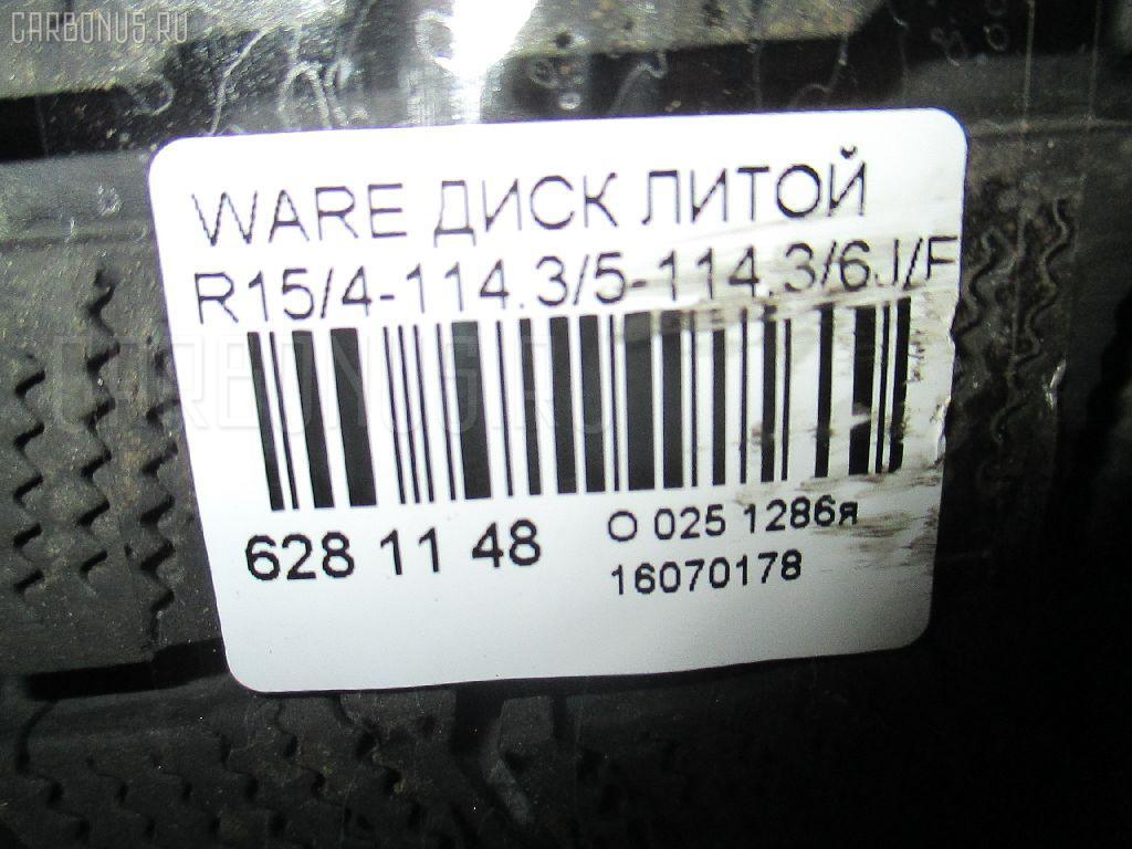 Диск литой R15 / 4-114.3/5-114.3 / 6J / ET+25 Фото 6