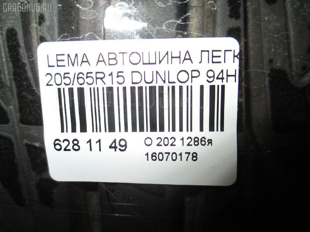 Автошина легковая летняя LEMANS LM704 205/65R15 DUNLOP Фото 3