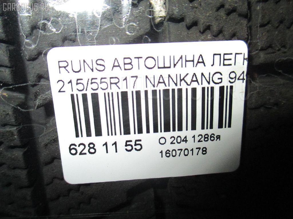 Автошина легковая зимняя RUNSAFA SN-1 215/55R17 NANKANG Фото 3