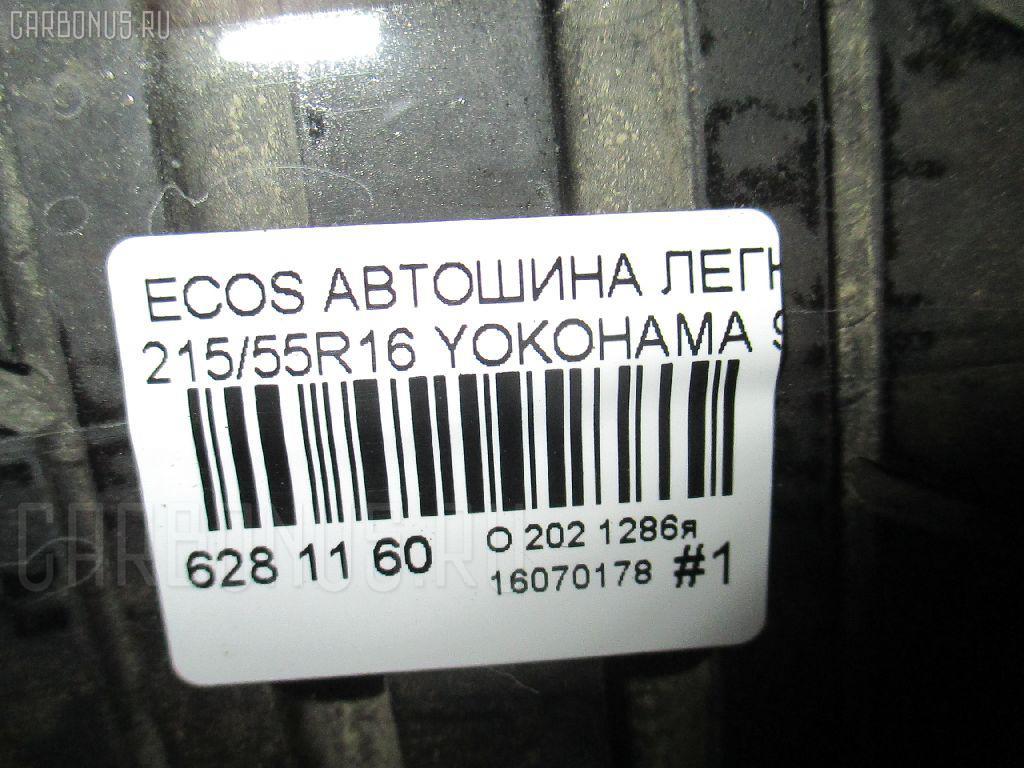 Автошина легковая летняя ECOS ES31 215/55R16 YOKOHAMA Фото 3