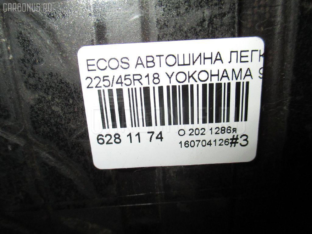 Автошина легковая летняя ECOS ES300 255/45R18 YOKOHAMA Фото 5