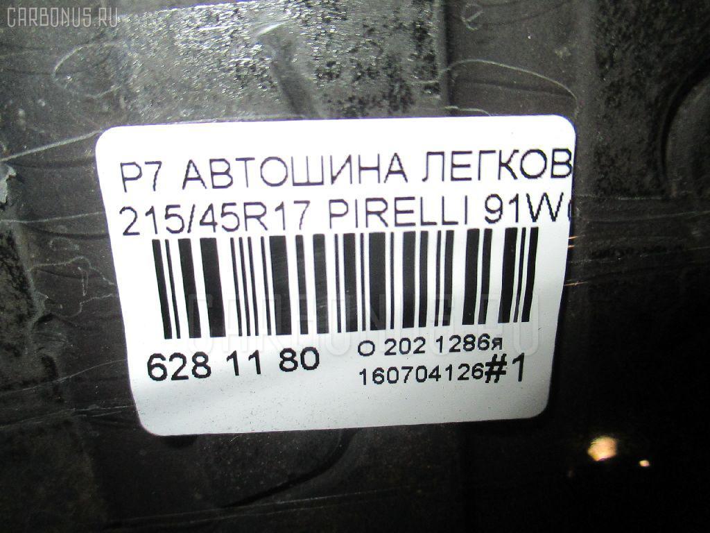 Автошина легковая летняя P7 215/45R17 PIRELLI Фото 4