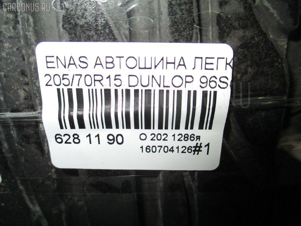 Автошина легковая летняя ENASAVE ES202 205/70R15 DUNLOP Фото 4