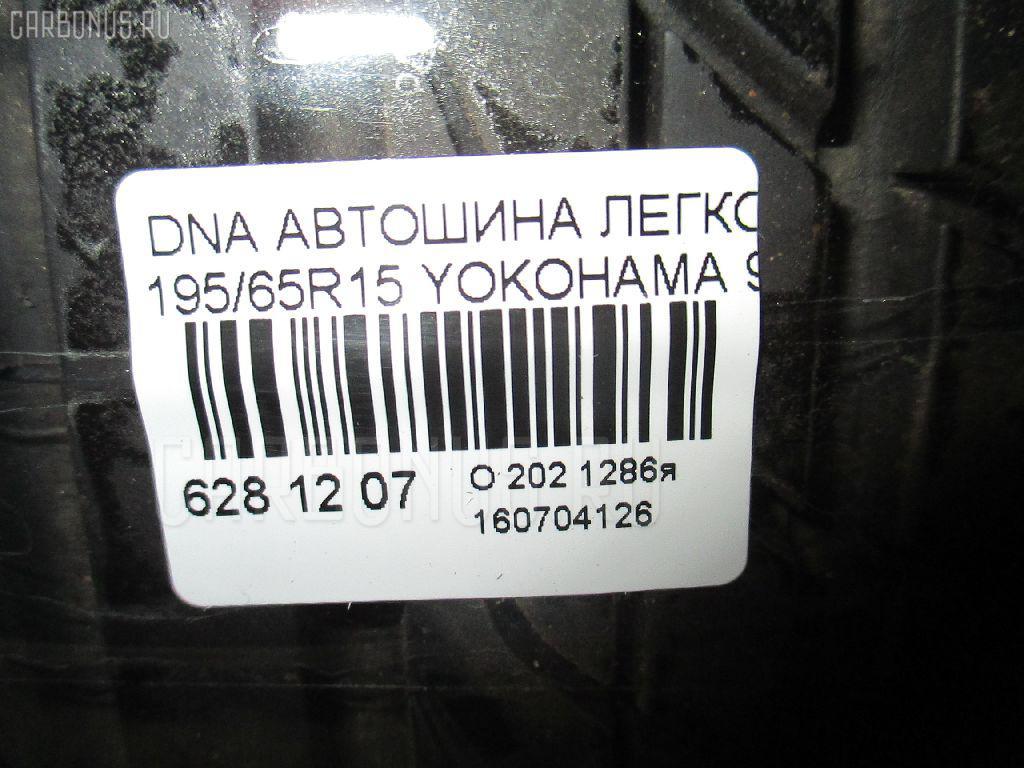 Автошина легковая летняя DNA ECOS ES300 195/65R15 YOKOHAMA Фото 3