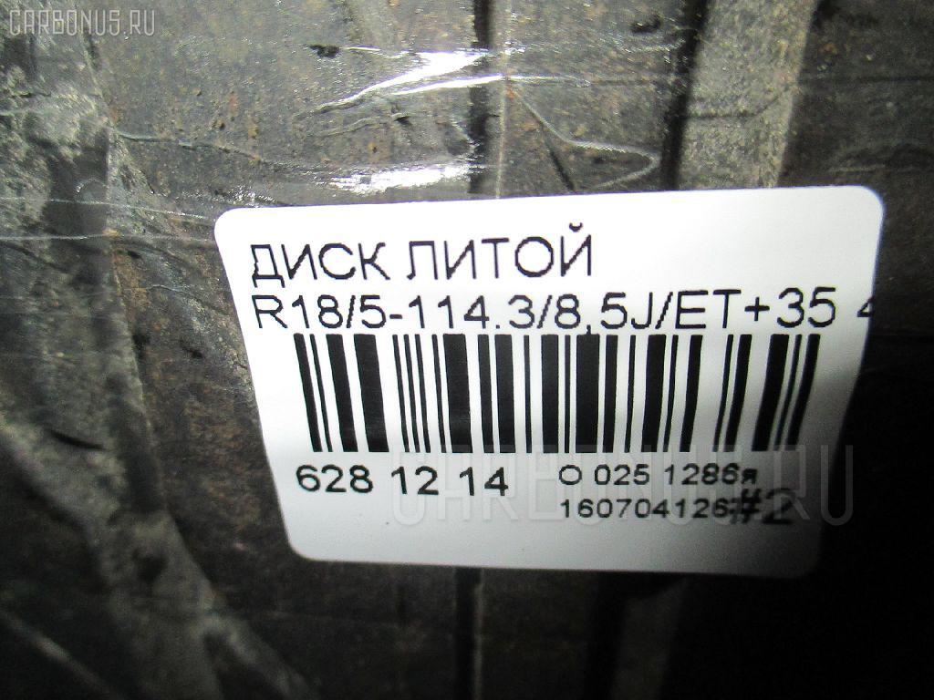 Диск литой R18 / 5-114.3 / 8.5J / ET+35 Фото 14