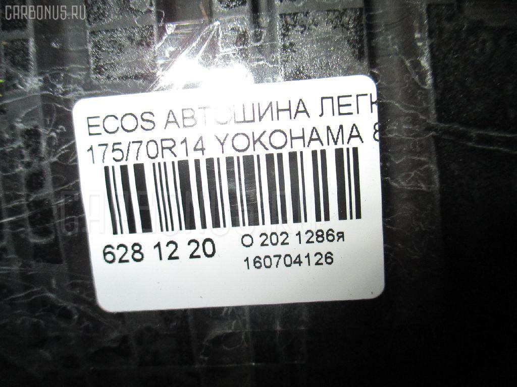 Автошина легковая летняя ECOS ES31 175/70R14 YOKOHAMA Фото 3