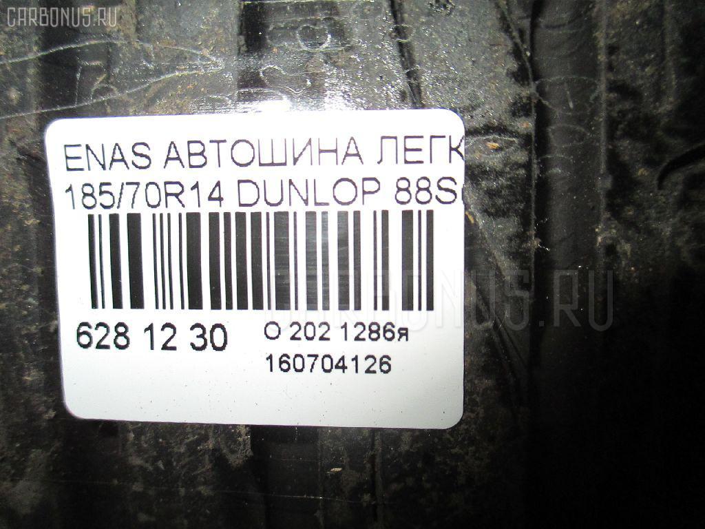 Автошина легковая летняя ENASAVE EC203 185/70R14 DUNLOP Фото 3